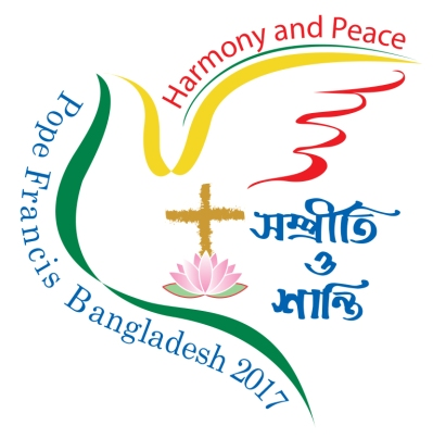 Official logo for Pope Francis' Nov. 30-Dec. 2 trip to Bangladesh. (CNS/courtesy Holy See Press Office)